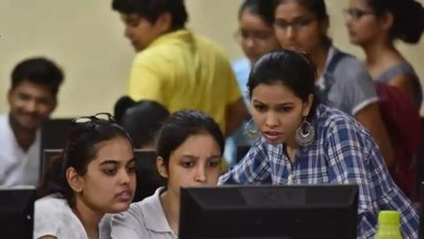 Mumbai University first merit list 2020 out