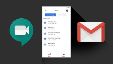 Google Meet function in the Gmail mobile app