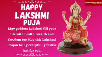 Happy Lakshmi Puja 2020 Wishes, Images, Photos, Quotes, Messages to Share