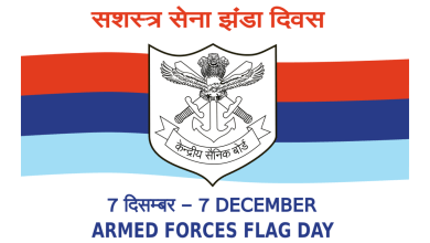 Armed Forces Flag Day 2020: Why is the Armed Forces Flag Day celebrated in India and when it started-Know everything about this Day