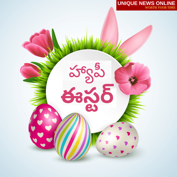 Happy Easter Wishes in Telugu