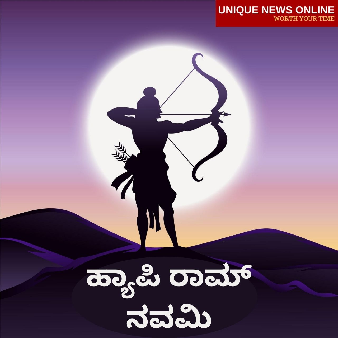 Happy Ram Navami 2021 Wishes in Kannada, Quotes, Images, Messages, and Greetings to Share
