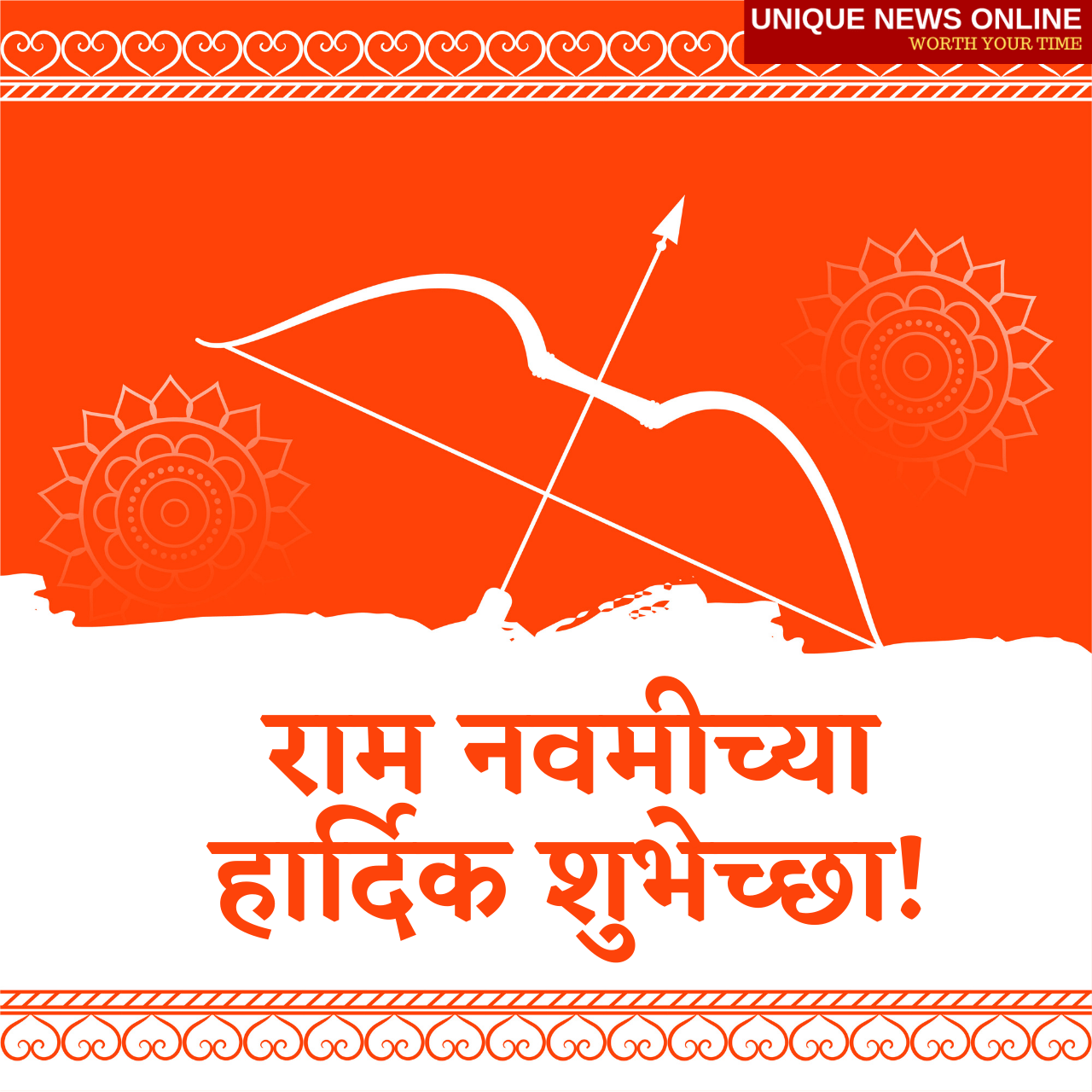 Happy Ram Navami 2021 Wishes in Marathi, Messages, Quotes, Images, and Greetings to Share