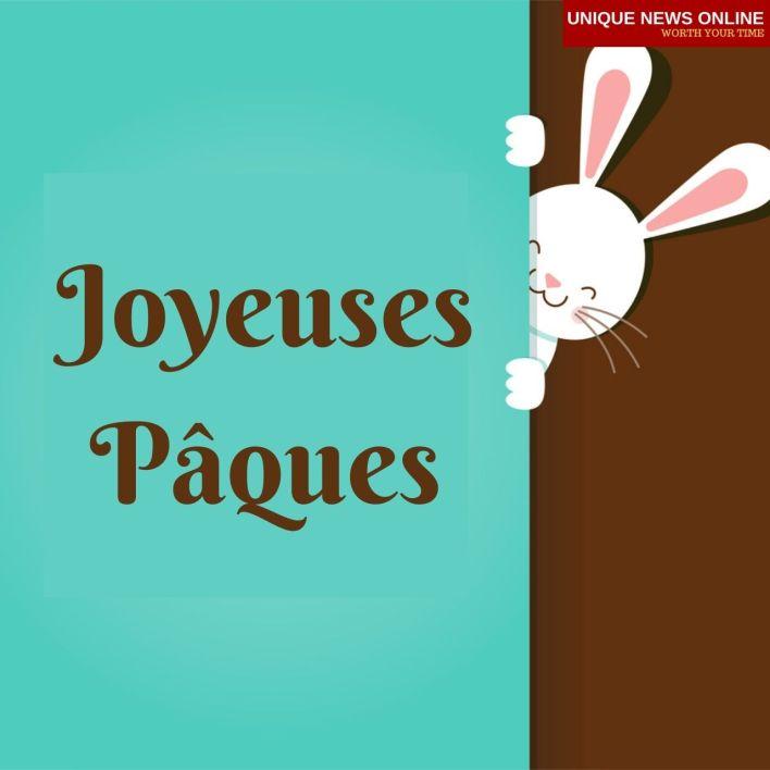 फ्रेंच मध्ये शुभेच्छा ईस्टर संडे शुभेच्छा आणि ग्रीटिंग्ज