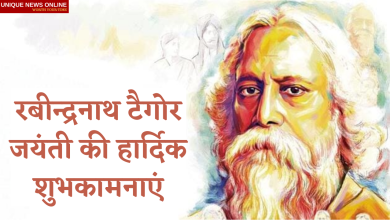 Happy Rabindranath Tagore Jayanti 2021 Whatsapp Status Video Download