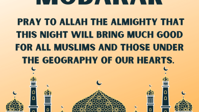 Ramadan 2021: Shab-e-Qadr Mubarak, Shayari, Quotes, WhatsApp Status, wishes, Images (photos), and Greetings to Share on Qard night