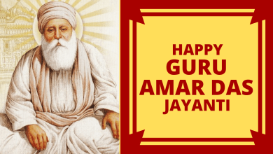 Happy Guru Amar Das Jayanti 2021 Wishes, Greetings, Images, Quotes, Messages, and WhatsApp Status Video