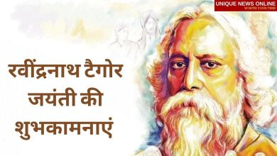 Happy Rabindranath Tagore Jayanti 2021 wishes in Hindi, images, Quotes, and poster