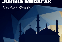 Alvida Jumma Mubarak 2021 WhatsApp Status Video Download to share on Jumma tul Wida