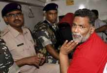 #ReleasePappuYadav: Pappu Yadav arrested for lockdown violation, people got angry over Social Media