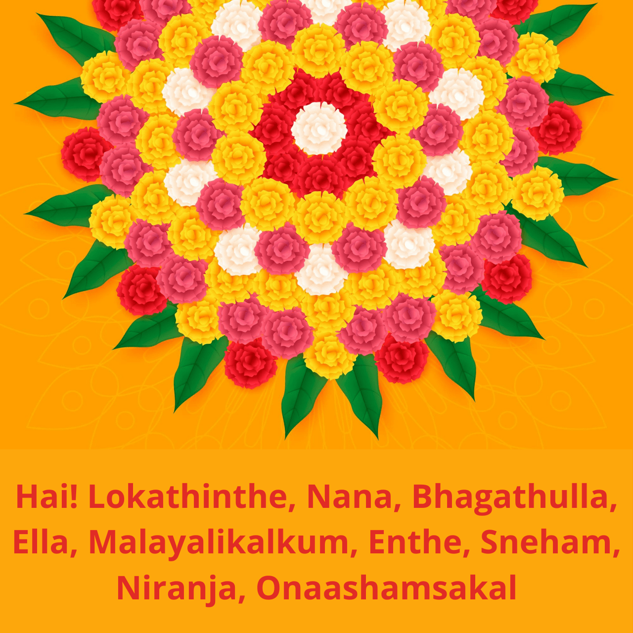 Onam 2021 Malayalam Wishes, Messages, Quotes, Greetings, Messages, Status, and HD Images to Share
