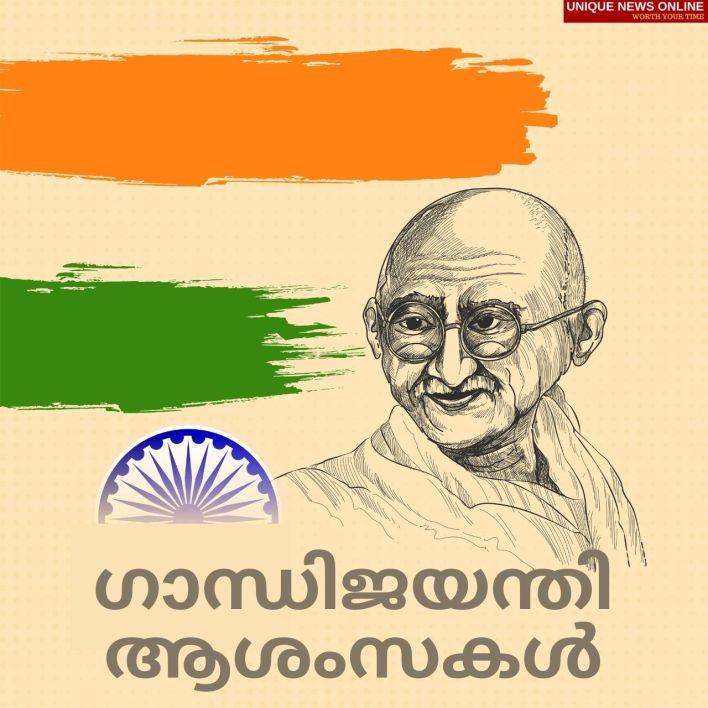 Gandhi Jayanti 2021 Malayalam