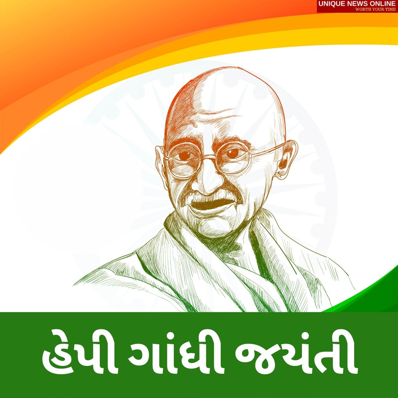Gandhi Jayanti 2021 Gujarati Wishes, Quotes, Messages, Greetings, and HD Images to share