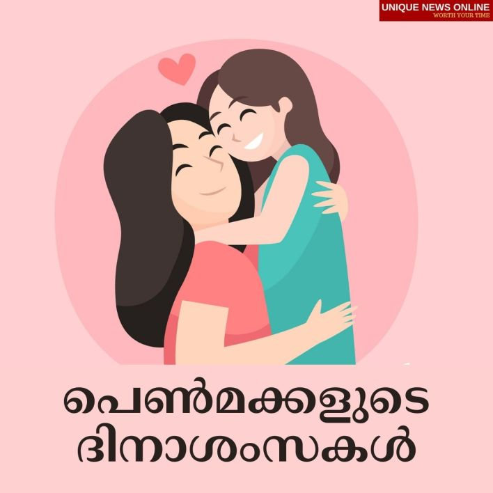 Happy Daughters Day Quotes