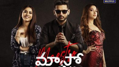 Nithiin and Tamannaah starring Maestro full movie leaked online in 480p HD Quality for free Download