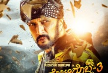 Kotigobba 3 Full Movie Leaked Online for Free Download in 480p and 720p Quality on Tamilrockers, Isaimini, Filmyzilla