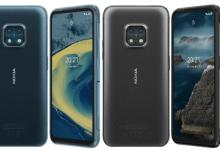 भारतात नोकिया एक्सआर 20 ची किंमत: कॅमेरा पासून बॅटरी पर्यंत, प्रत्येक नवीन वैशिष्ट्य जे आपल्याला या नवीन लॉन्च केलेल्या स्मार्टफोनबद्दल माहित असणे आवश्यक आहे
