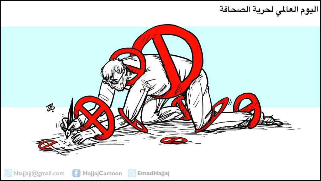 Lfreedom of press banned pen journalism write 15-05-03