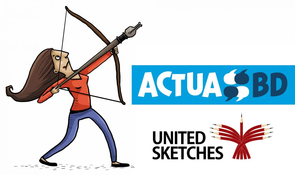 Logo-ActuaBD