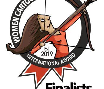 Finalists-Logo