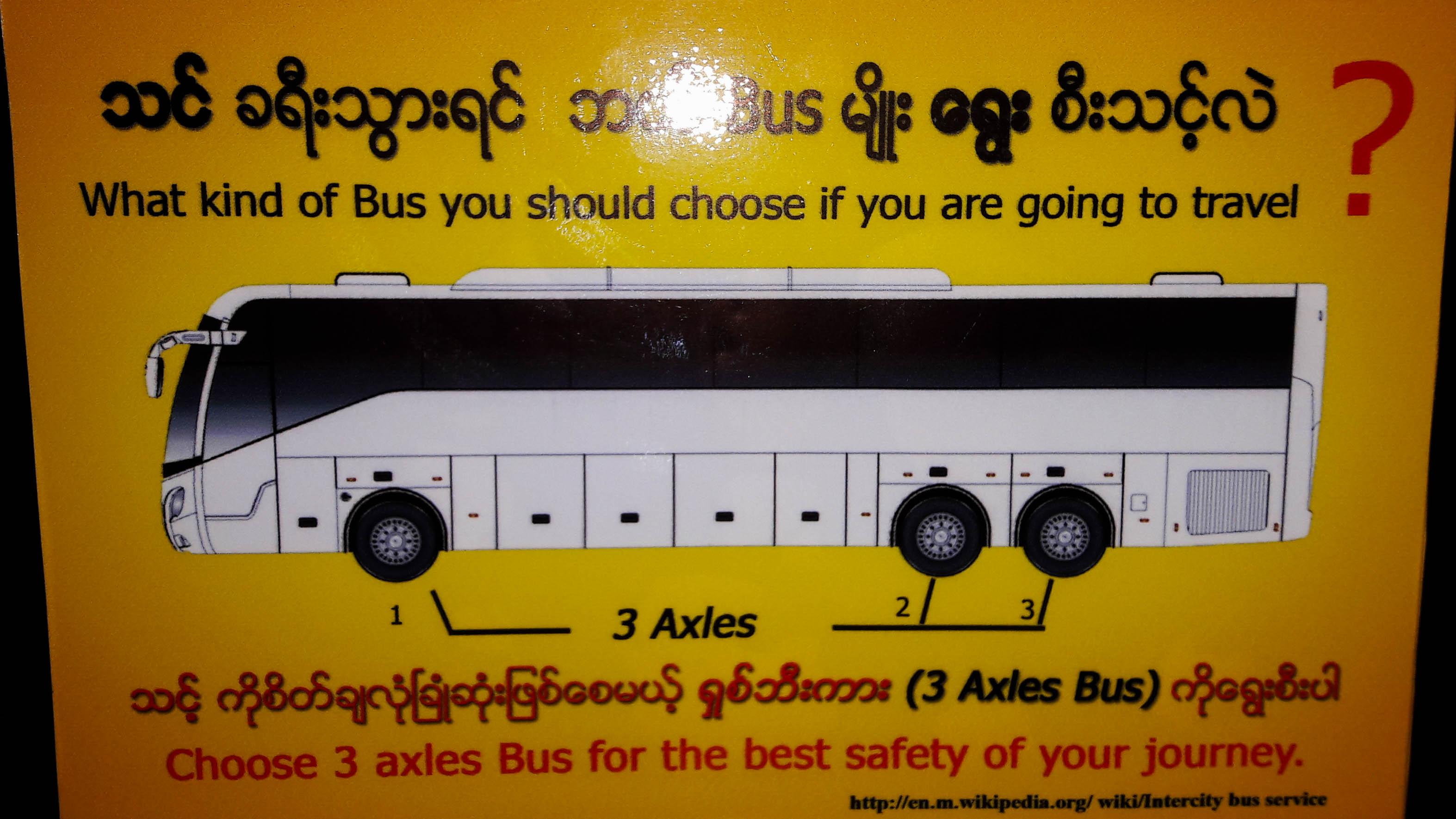 Pub Bus