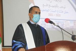 الإفتتاح الرسمي للسنة الجامعية 2021/2020