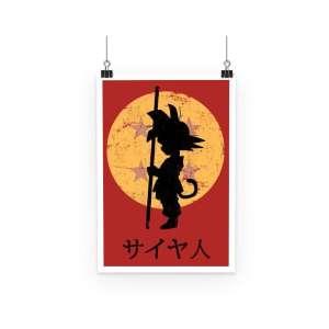 Poster Dragon Ball Z Goku Story