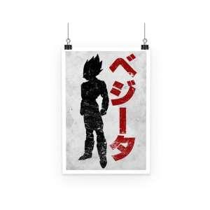 Poster Dragon Ball Z Vegeta 2