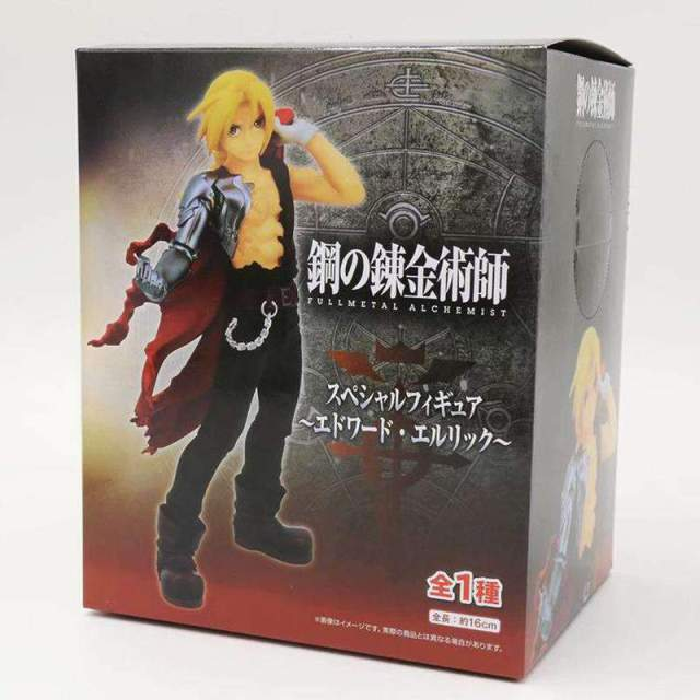 Figurine Full Metal Alchemist Edward