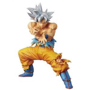 Figurine Dragon Ball Super Goku Ultra Instinct Kamehameha