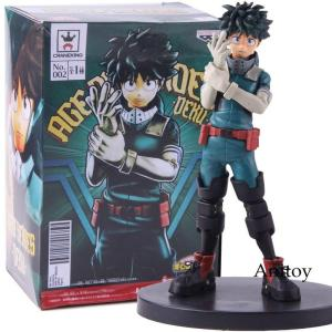 Figurine My Hero Academia Deku Fight