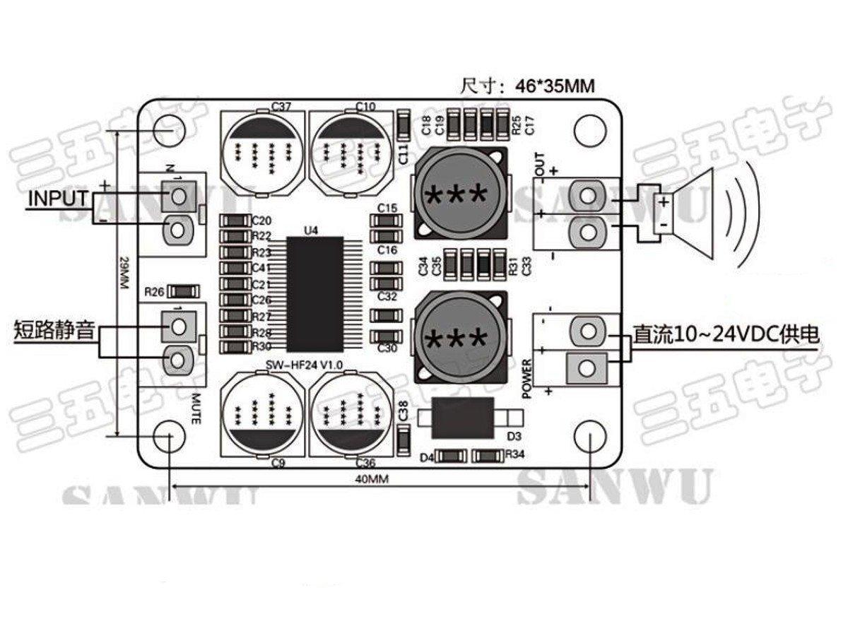 60 Watt Class D Audio Hifi Amplifier Module Tpa 12