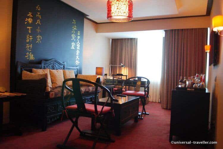 The Emperor Suite.