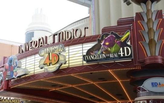 cinema 4D universal