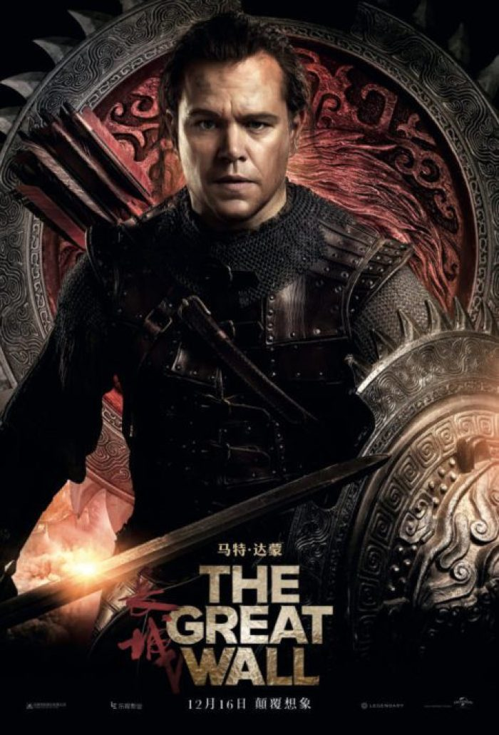 The Great Wall (Universal Pictures)