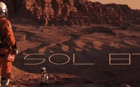 sol 87 short movie