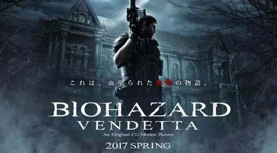 resident evil vendetta the space cinema