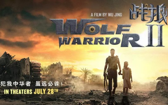 wolf warriors 2 incassi