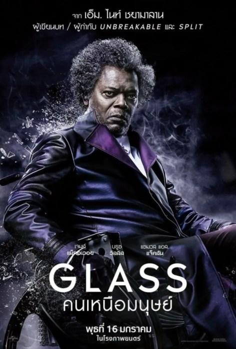 Poster e banner promozionali da Glass, il film di M. Night Shyamalan