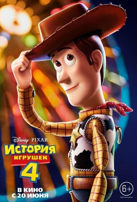 I characters poster internazionali di Toy Story 4