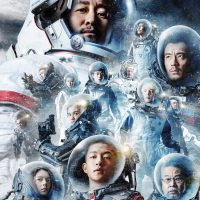 Il sequel del blockbuster cinese The Wandering Earth è previsto per il 2023