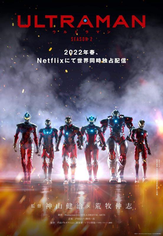 ultraman seconda stagione poster