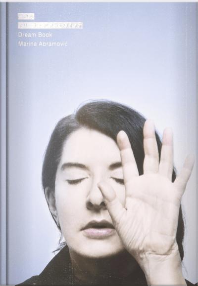 2012-marina-abramovic-dream-book