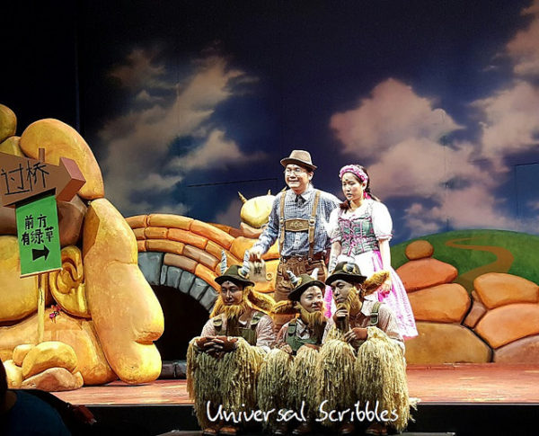 Review of 三只山羊 (Three Billy Goats Gruff In Mandarin)