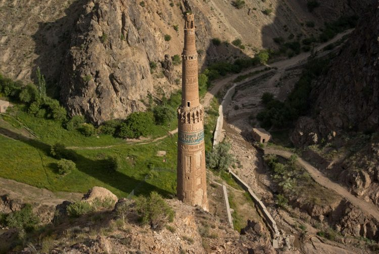 Top-Rated Tourist Attractions in Afghanistan