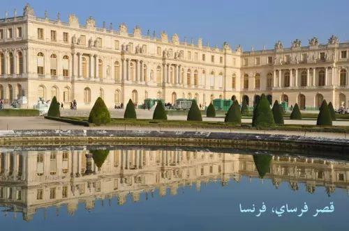 10 من اجمل حدائق العالم