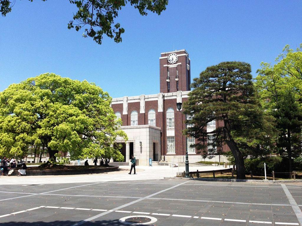 quioto-melhores-universidades-do-japão
