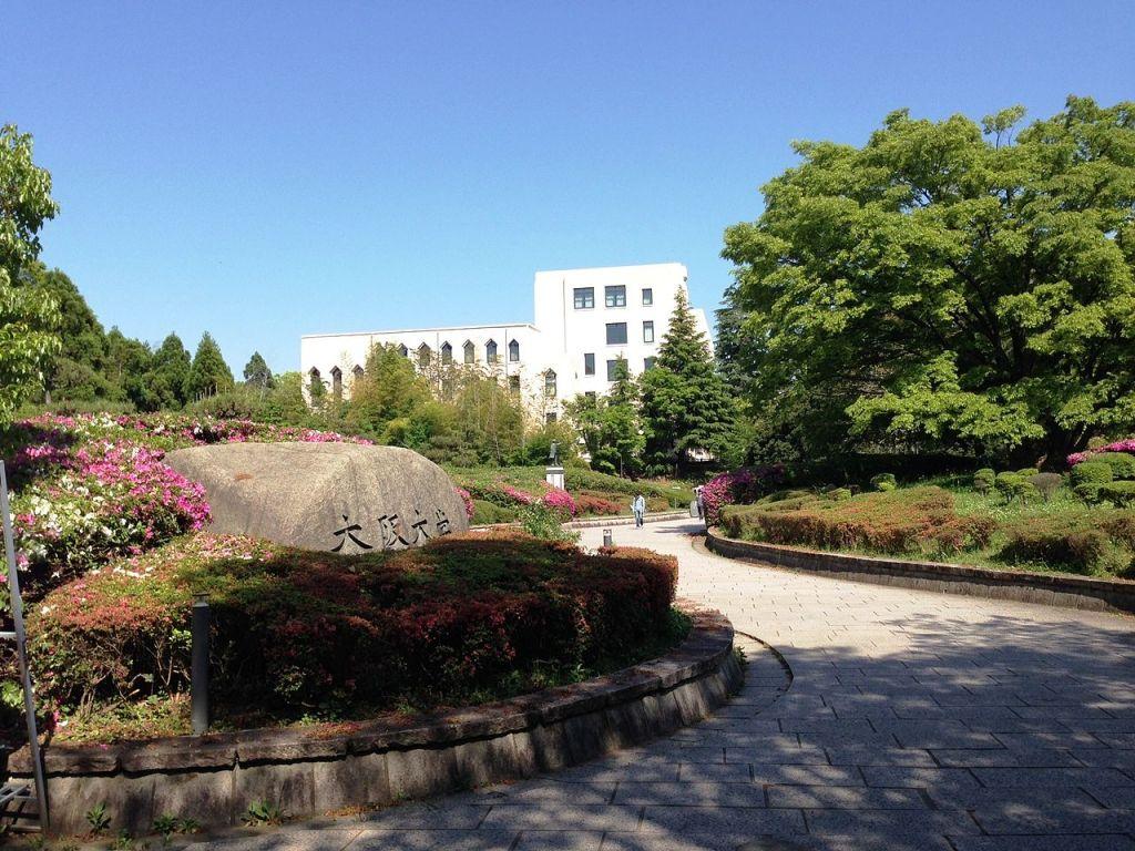 osaka-melhores-universidades-do-japão