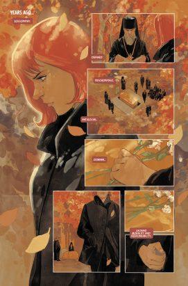 Black Widow #13 2
