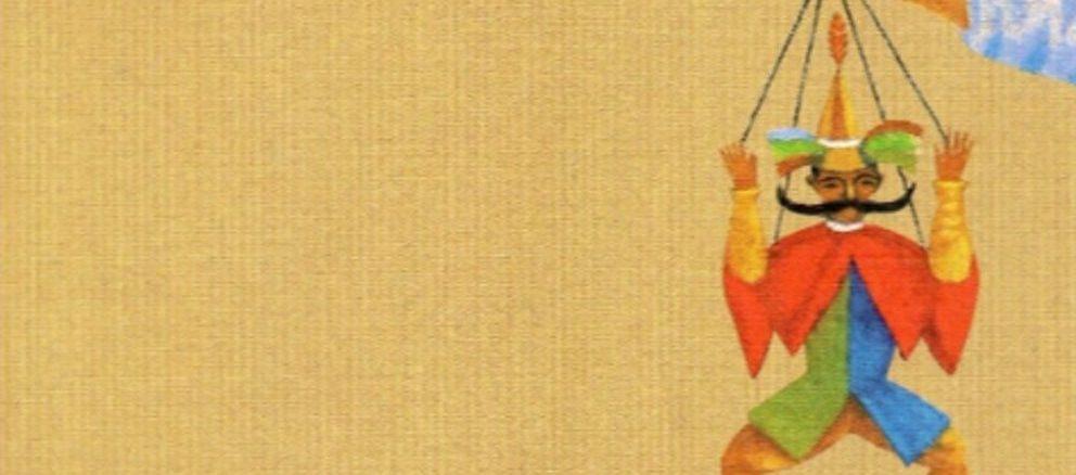Il gioco della mosca A. Camilleri